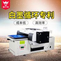 数码直喷印刷机服装布料打印机个性化定制