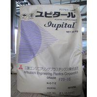 浙江经销日本三菱POM Iupital A25-03 高刚性耐磨级聚甲醛FB2025