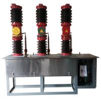 户外高压真空断路器zw7-40.5永磁机构分界开关控制器