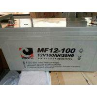 赛能蓄电池JMF-12-100厂家