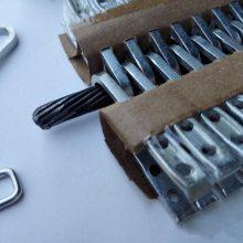 BK1优质皮带扣 天德立8-10mm碳钢皮带扣