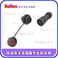 LED防水接头、传感器连接线、大功率电缆防水接头——AOHUA澳华