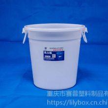 赛普200L垃圾桶HDPE 四川、贵州、云南、陕西厂家直销