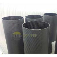 博卡专业生产碳纤维滚筒 /碳纤维导辊/碳纤维辊筒/碳纤维轴