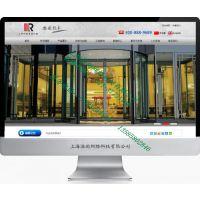 松江做网站好的网站建设公司,松江哪里有值得合作的网站公司