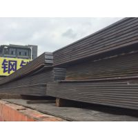 供应深圳市国标Q235楼梯走道板2.0-5.0厘(花纹钢板)