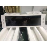 英伦科技28.5寸双面液晶条形屏,双面地铁、公交、车载、停产引导条屏,广告机