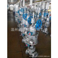 PPR气动塑料球阀(Q661F-10S 承插焊SW)