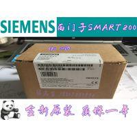西门子ST20|PLCst20晶体管输出