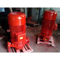 现货XBD7.0/40G-L喷淋泵XBD8.0/40G-L