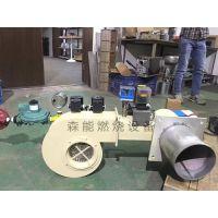 深圳MAXON燃烧器 烤漆设备407M麦克森燃气燃烧器