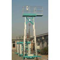 厂家生产铝合金电动自行走升降机云梯桅柱式液压高空检修作业平台