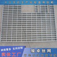 不锈钢格栅板 平台钢格栅板规格 钢格栅支持定制