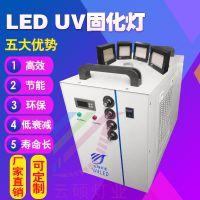 深圳厂家批发直销光固化uv机波长365nm功率1500w可定制免费设计