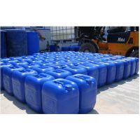 东莞厚街漂白水10.5%、茶山次氯酸钠、石碣漂白水厂家直销