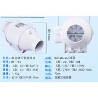 鸿冠调速排风扇HF-7S 220V厨房过滤通风管道风扇3寸 现货