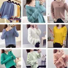 便宜女士毛衣地摊货韩版时尚针织衫羊毛衫批发几元毛衣批发厂家