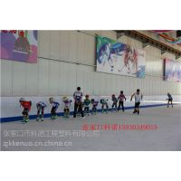 北京仿冰滑冰场租赁|易安装仿冰滑冰场生产厂家