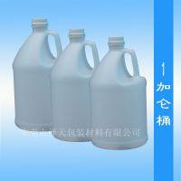 东莞厂家供应4L机油桶 4公斤防冻液桶 4公斤桶