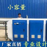 青岛废气处理成套设备 山东废气处理厂家直供废气防臭设备 报价