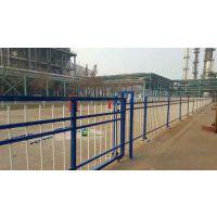 工厂隔离护栏|工厂院墙护栏|工厂围墙护栏