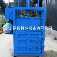 振德生产 纸板液压打包机 废纸打包机
