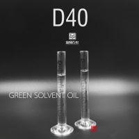 供应茂名石化D40溶剂油 出厂价格 无色透明