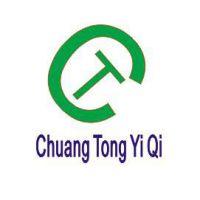 东莞市创通电子设备有限公司