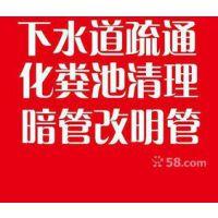 无锡崇安区广瑞路管道检测非开挖修复技术公司