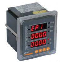 安科瑞 ACR120E系列 三相多功能电能表