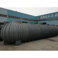 供应通球牌污水处理用15立方一次成型HDPE塑料化粪池