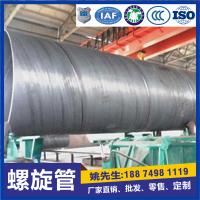 贵阳隆盛达桥梁打桩厚壁螺旋钢管价格 结构制管用