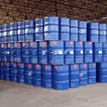 山东碳酸二甲酯生产厂家 齐鲁石化碳酸二甲酯价格 DMC碳酸二甲酯