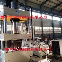 新品上市315T四柱液压机 SMC电表箱模压成型油压机