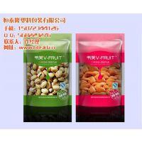 恒泰隆(在线咨询)_食品袋_食品袋订购厂家