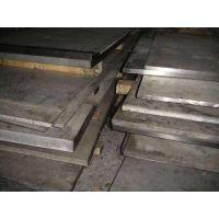 宝逸供应优质35NiCr15圆钢 35CrMnMo7冷作合金工具钢板 现货规格 可按要求订货