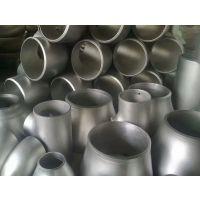 供应JIS B2311标准304纯国标不锈钢异径管,广州市鑫顺管件