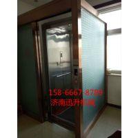 山西西安家用小型电梯 咸阳地下室到一楼家庭小电梯