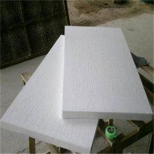 质优价廉硅酸铝纤维板 外墙硅酸铝甩丝毯