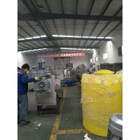 叠螺式污泥脱水机,叠螺式污泥脱水机定制,洁盛环保设备