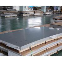 供应无锡1.2mm304J1/2B不锈钢板现货 0.8mm304J1/2B不锈钢卷出售 规格齐全