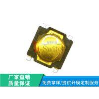 品赞直销4.5×4.5×0.55超薄轻触开关型号GT-TC078X-HXXX-LX货优价美