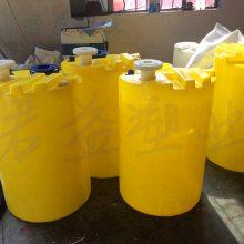 可配搅拌机的MC-300L加药桶 300LPE药剂桶