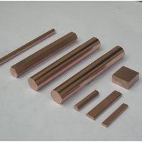 长期供应cuw70钨铜合金 电火花电极钨铜棒 军工导电钨铜棒