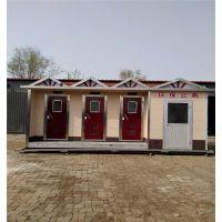 东营移动厕所旅游景区卫生间环保生态厕所河北移动厕所厂家