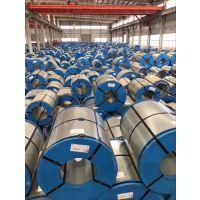 卫生洁具/太阳能/净化用TDX51D+Z-GP钢品马钢彩涂板经销商