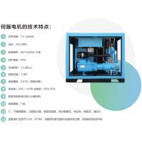云南捷豹空压机应该如何提高空压机运行效率?
