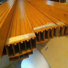 木纹铝方通厂家订购电话1342271639李生-欧百建材