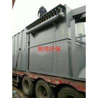 厂家直销单机脉冲布袋除尘器仓顶除尘DMC单机袋式除尘器环保设备