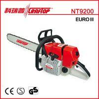 科瑞普NT9200油锯 ms660油锯 伐木锯 5.2KW大功率可配1.2米导板强动力油锯